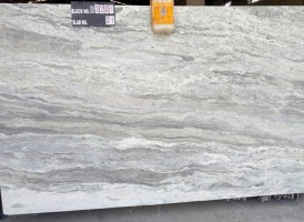 INDIAN TREVENTINO BROWN MARBLE